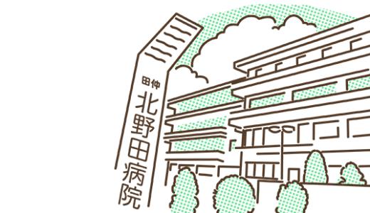 6月1日~各種健診受診再開のお知らせ